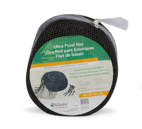 Atlantic Water Gardens PN2020 Pond Net