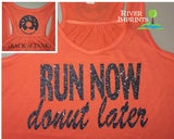 RUN NOW DONUT LATER Glittery 2-sided Flowy Tank