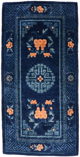 Antique Handmade Chinese Baotou Indigo Khaden Rug at Mahakala Fine Arts