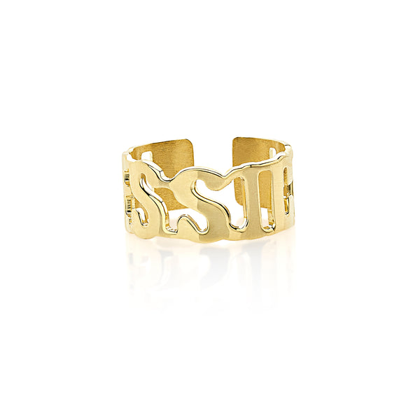 JESSICA MICHEL PERSONALIZED STERLING SILVER NAMEPLATE RING