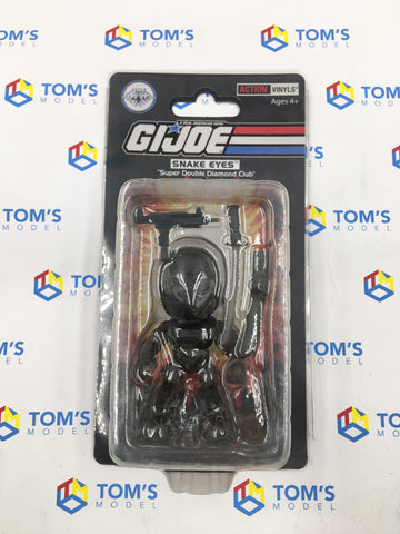The Loyal Subjects Super Double Diamond Club GI Joe Snake Eyes Clear Black
