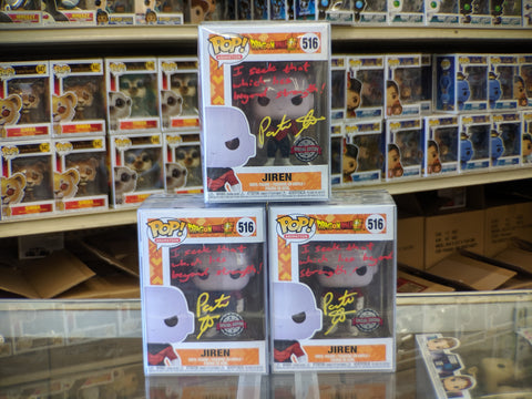 Signed Funko Pop! Dragon Ball Super Jiren 516 Special Edition Exclusive with COA (Buy. Sell. Trade.)