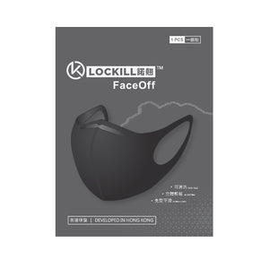 Lockill FaceOff Reusable Mask - Dark Grey