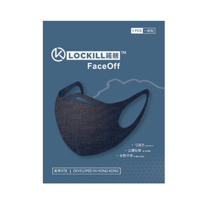 Lockill FaceOff Reusable Mask - Denim