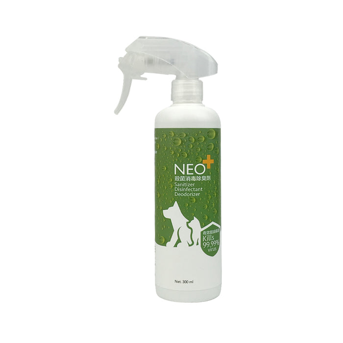 NEO+ Sanitizer Disinfectant Deodorizer 300ml