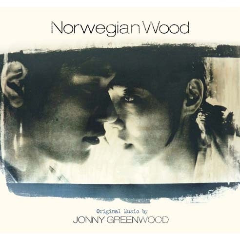 NORWEGIAN WOODS CD