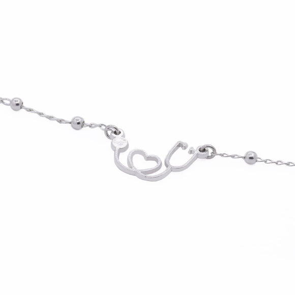 Pulsera Bolitas I Love You plata .925
