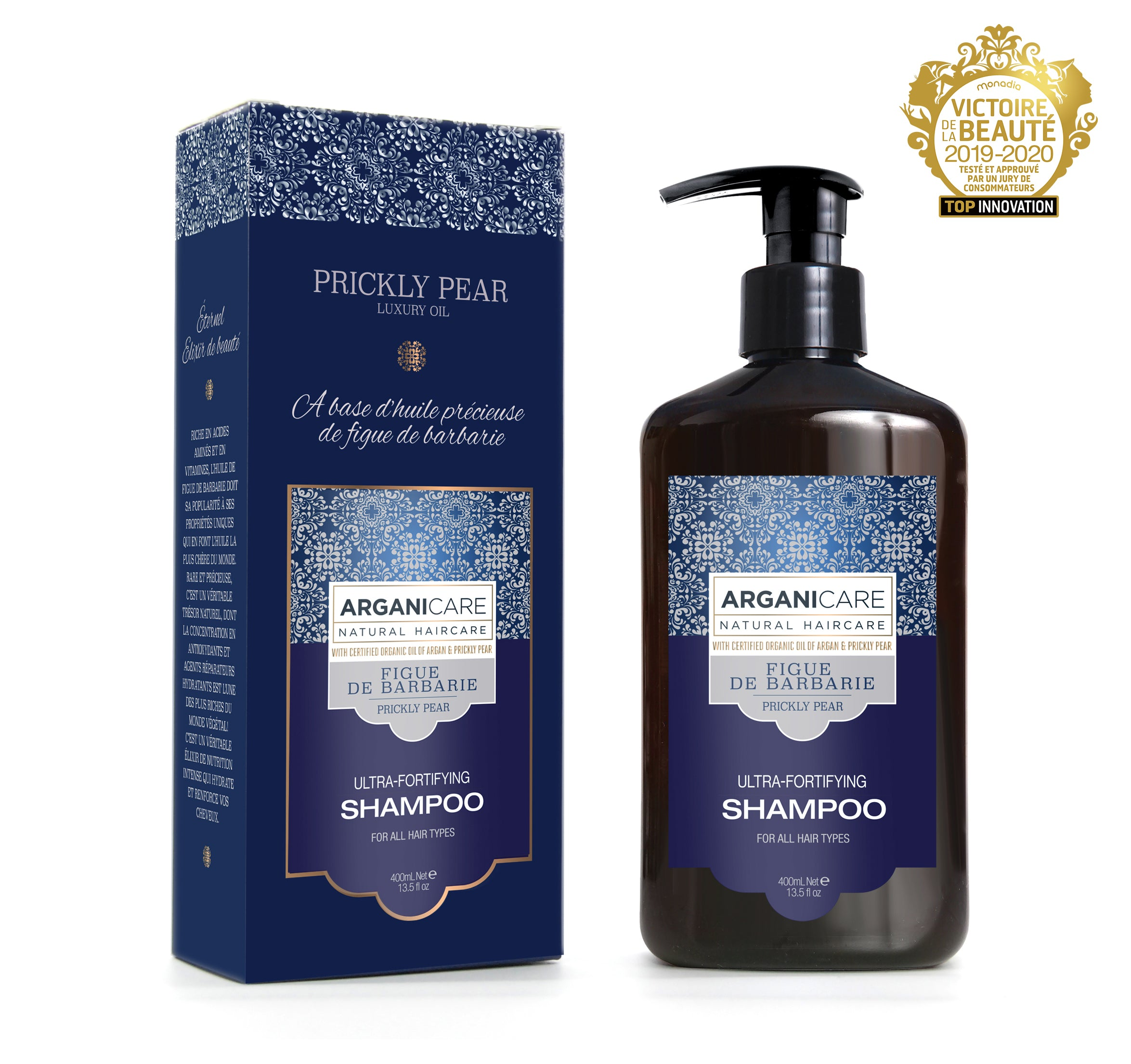 Arganicare Prickly Pear Shampoo 400ml
