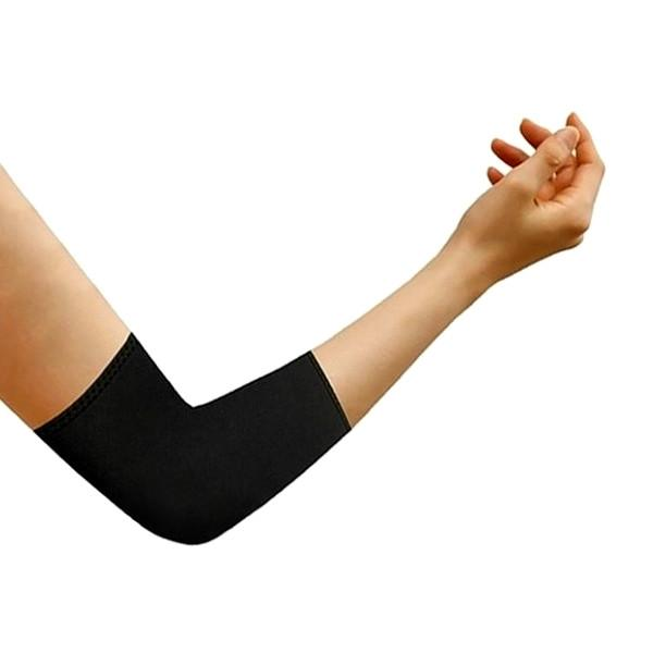 All Deals - Copper-Infused Elbow Compression Sleeve