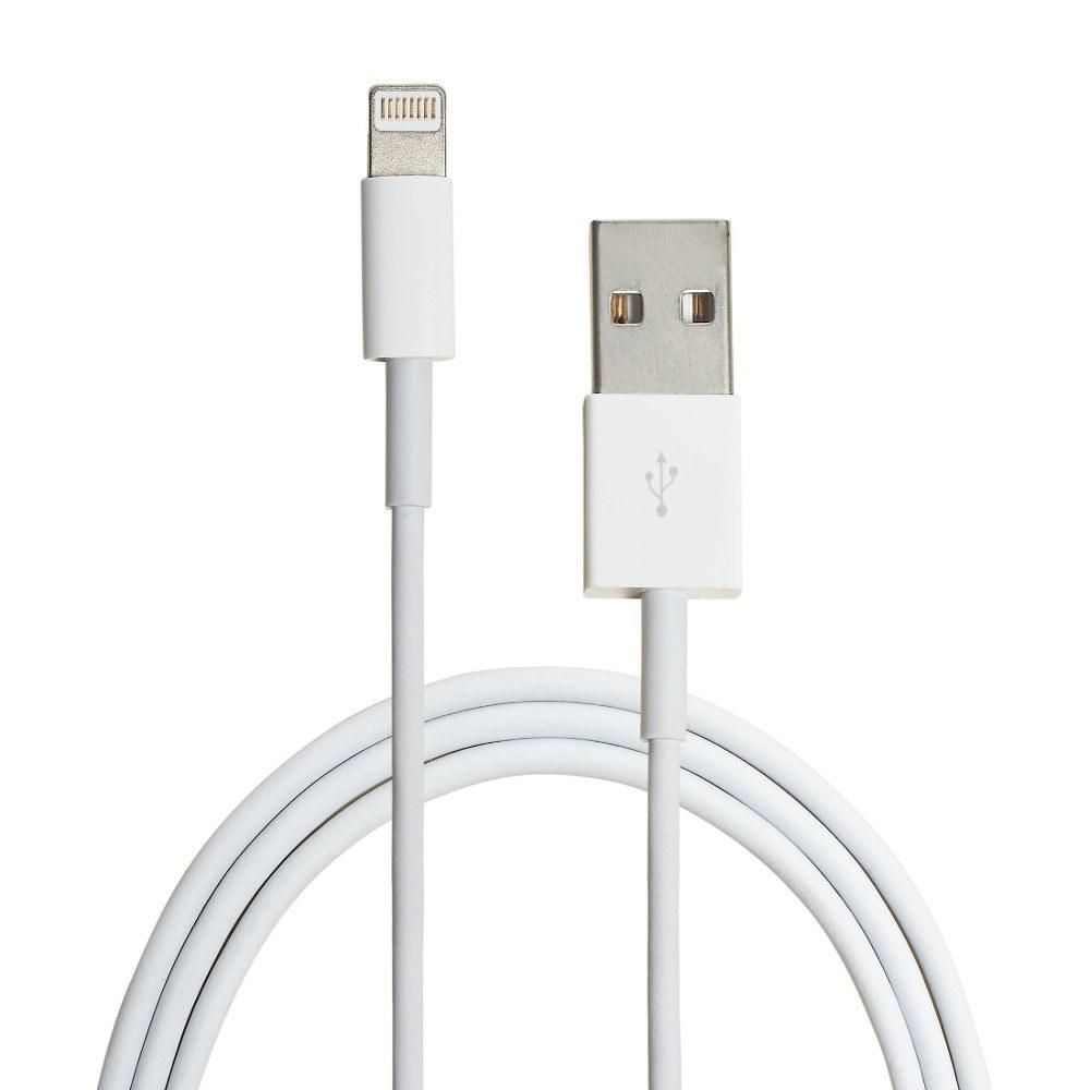All Deals - IPhone USB Charging Cable