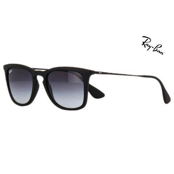 Outdoor - Ray-Ban RB4221 Sunglasses