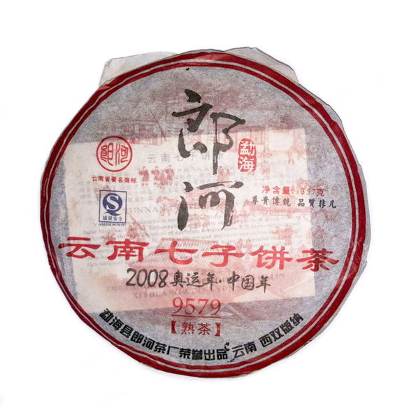 Puer Biscuit 9579 (普洱熟茶)