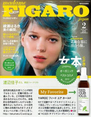 Yarok Feed Your Hold HairSpray in Figaro Magazine