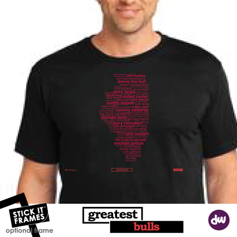 Greatest Illinois (Bulls) - All Products (Shirt, Art, Frames (R))