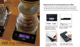 Hario V60 Metal Drip Scale lifestyle data image