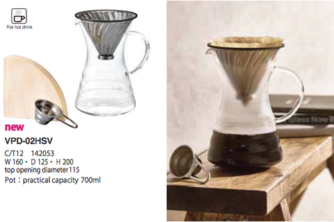 Hario V60 Pour Over Decanter Set