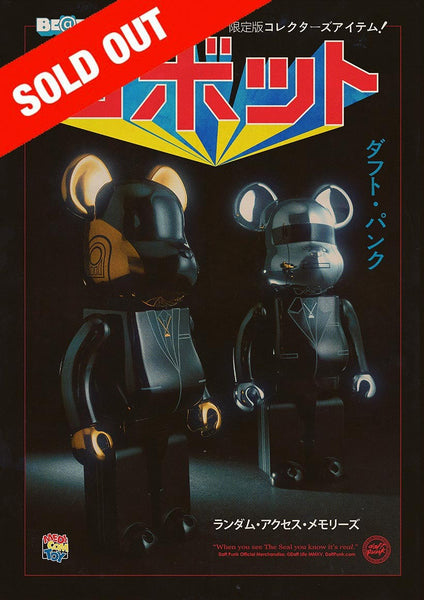 RANDOM ACCESS MEMORIES BE@RBRICK 100%
