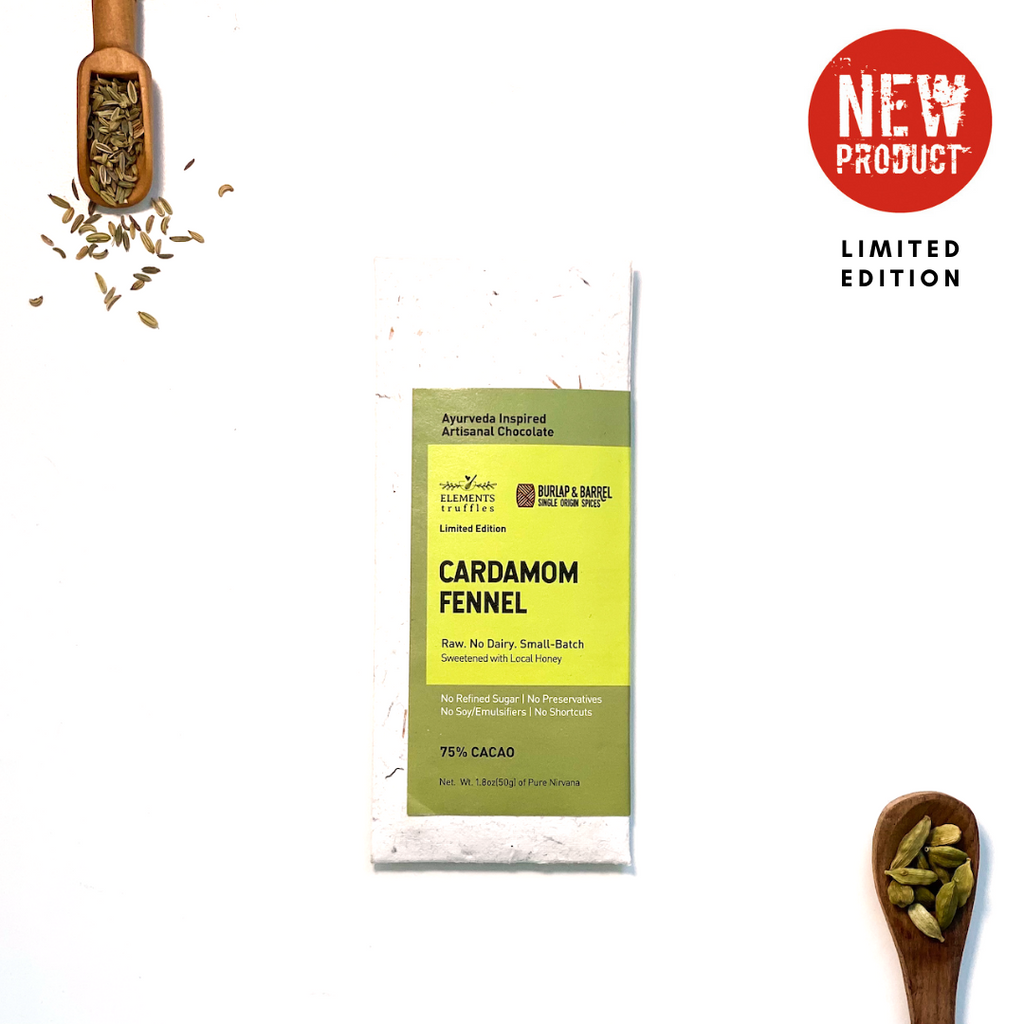 Cardamom Fennel : Limited Edition
