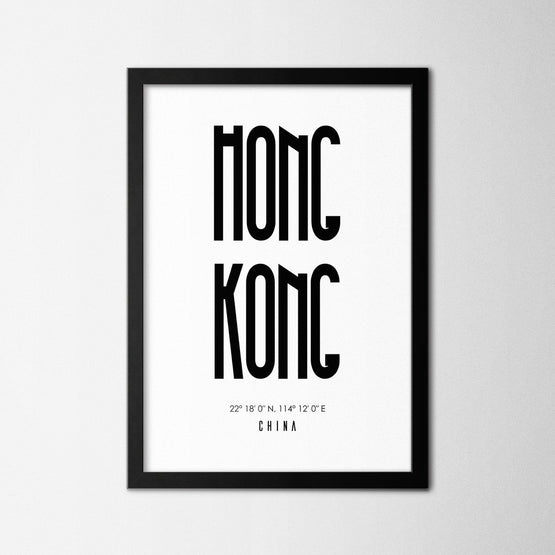 Hong Kong - Northshire - Poster - Dekorasyon - Ev Dekorasyonu - Wall Art - Metal Wall Art - Decoration