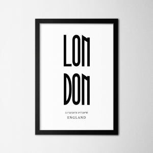 London - Northshire - Poster - Dekorasyon - Ev Dekorasyonu - Wall Art - Metal Wall Art - Decoration