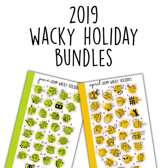 2019 Wacky Holidays Bundles // Personal Planner Size