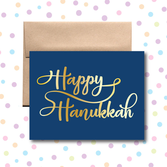GC0150 Happy Hanukkah Card