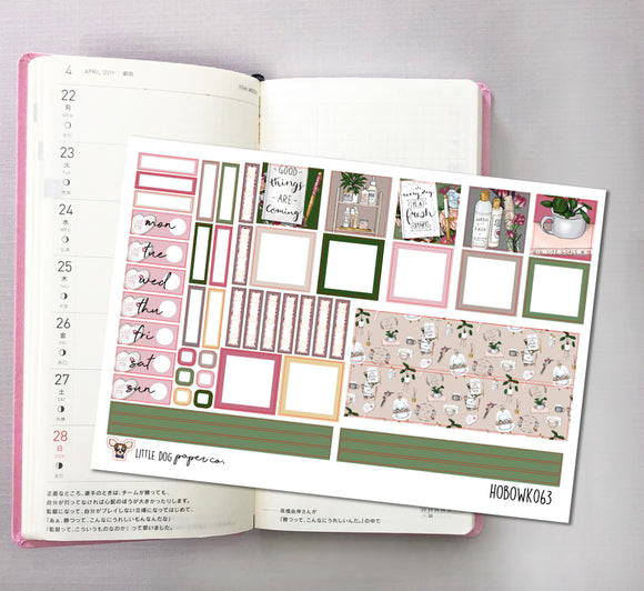 HOBOWK063 // Hobonichi Weeks Planner Sticker Kit // Me Time