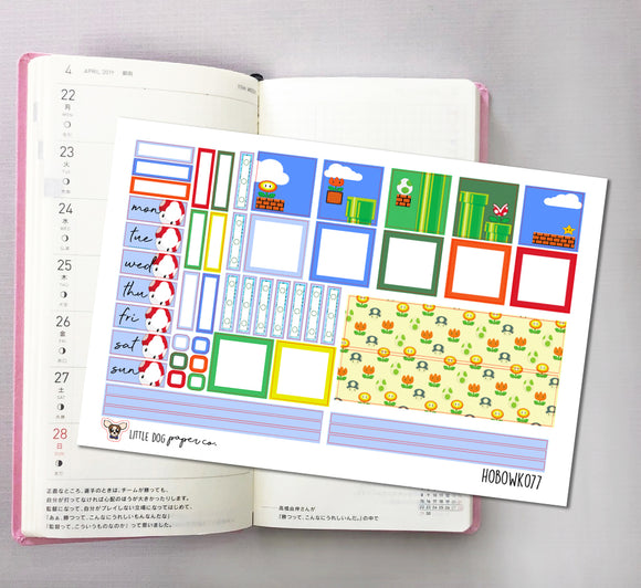 HOBOWK077 // Hobonichi Weeks Planner Sticker Kit // One Up