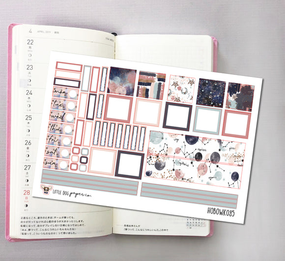 HOBOWK085 // Hobonichi Weeks Planner Sticker Kit // Moon and Stars