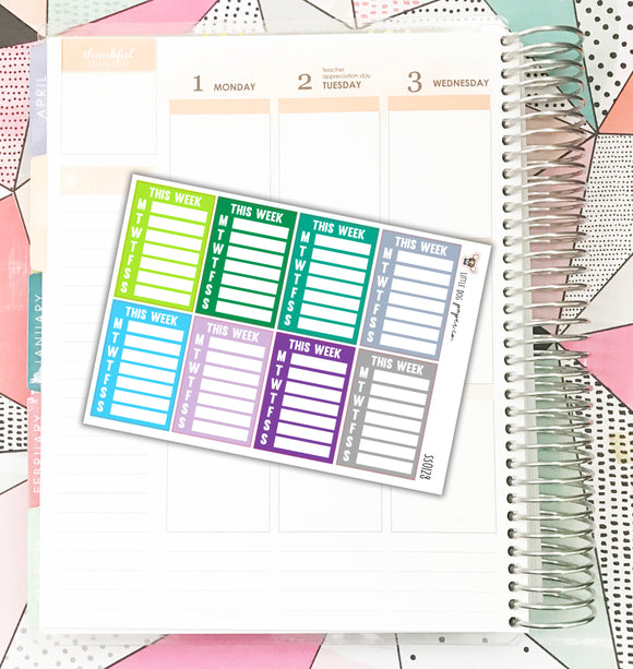 SS0128 // This Week Stackable Sidebar | Cool Colors // Planner Stickers