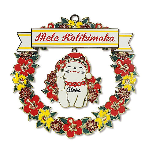 Asian Maneki Neko Good Luck Cat Hawaiian Metal Ornament