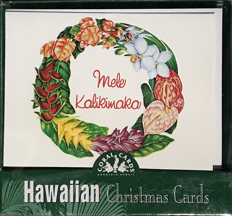 Hawaiian Holiday Christmas Greeting Cards