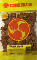 Tomoe Brand Premix Arare Rice Crackers Hawaii Snacks 2 Bags 4 Ounces Each