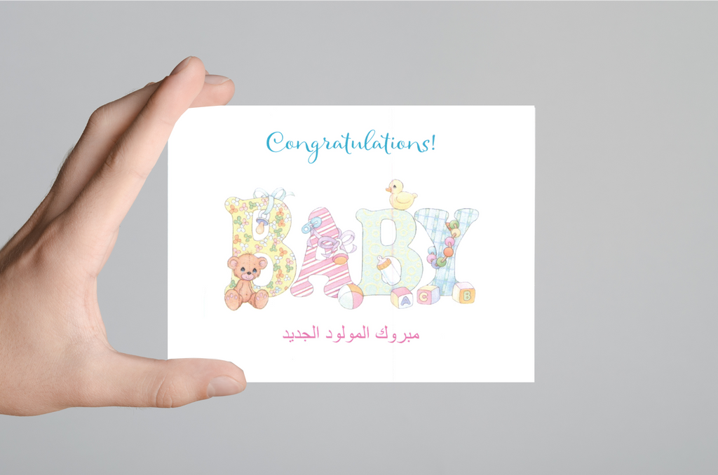 New Baby Card (Toys) - Arabic & English