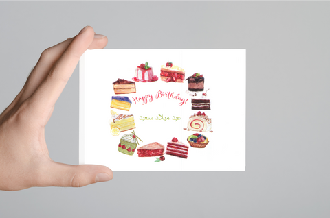 Birthday Cards (Cakes) - Arabic & English