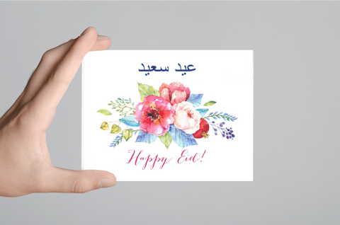 Happy Eid Cards (Flowers) - Arabic & English