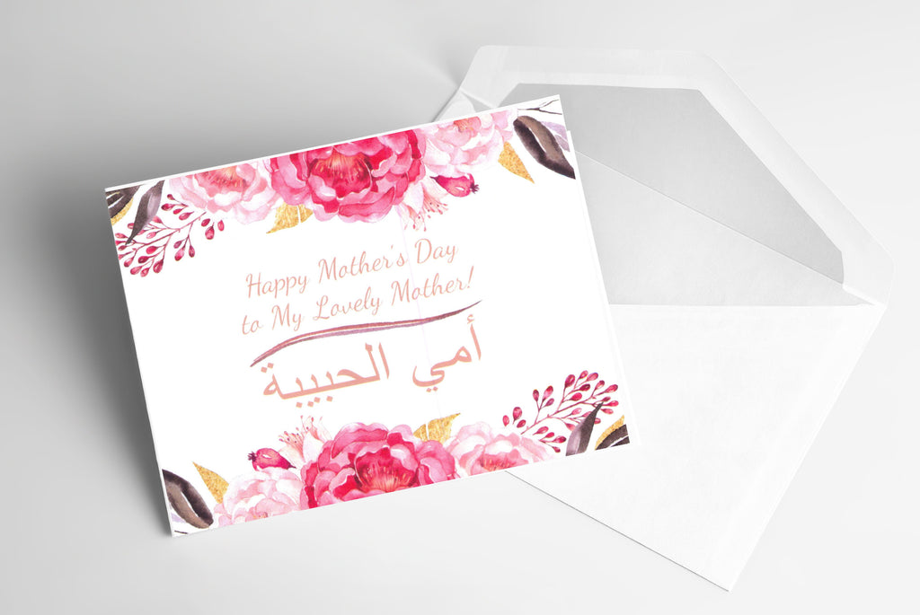 Mother's Day Greeting Card (Roses) - Arabic & English