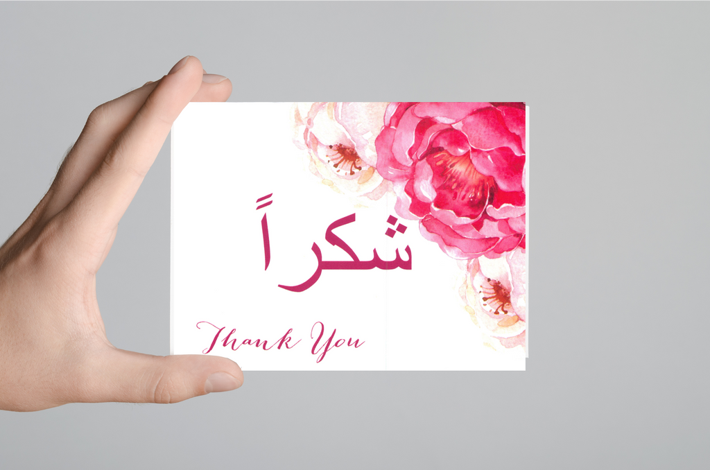Thank You Card (Red Rose) - Arabic & English