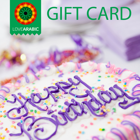 Gift Card for a Birthday