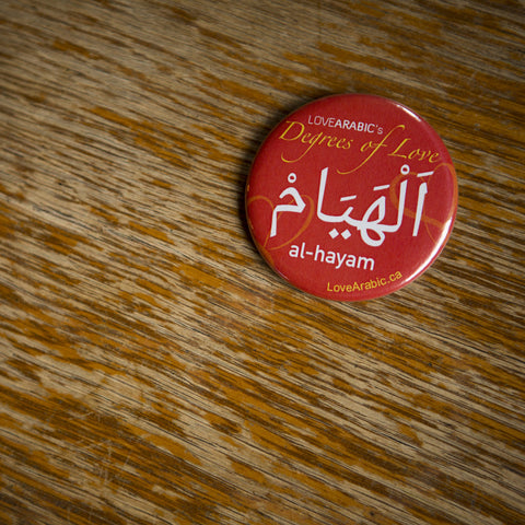 LoveArabic's Degrees of Love pin: الهيام or Al-Hayam