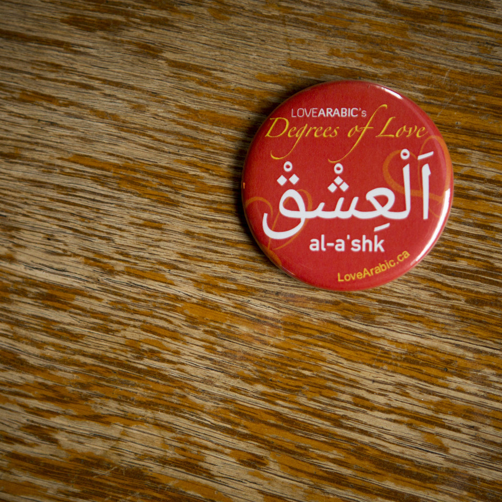 LoveArabic's Degrees of Love pin: العشق or Al-A'shk