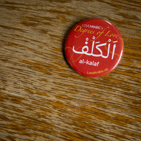 LoveArabic's Degrees of Love pin: الكلف or Al-Kalaf