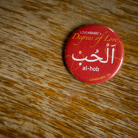 LoveArabic's Degrees of Love pin: الحب or Al-Hob