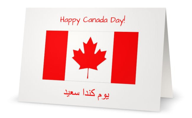Happy Canada Day (Flag) - Arabic & English