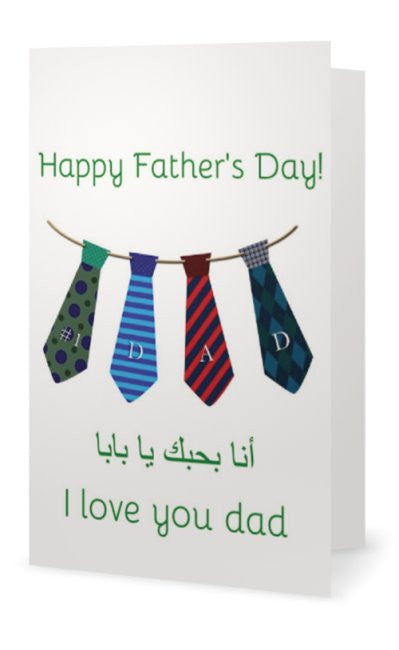 Happy Father's Day Card (Ties) - Arabic & English