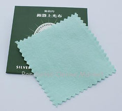 Anti-Tarnish Silver Polishing Cloth