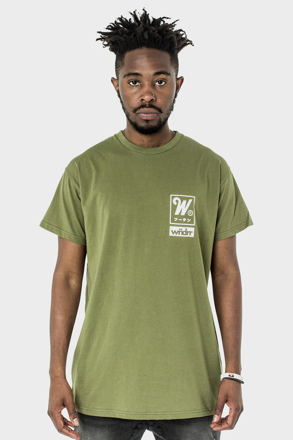 RIVAL CUSTOM FIT TEE  - ARMY GREEN