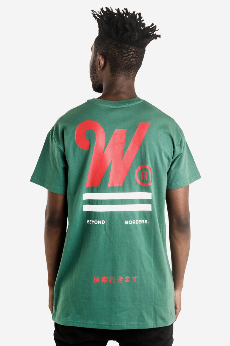 UNBOUNDED CUSTOM FIT TEE - FOREST GREEN