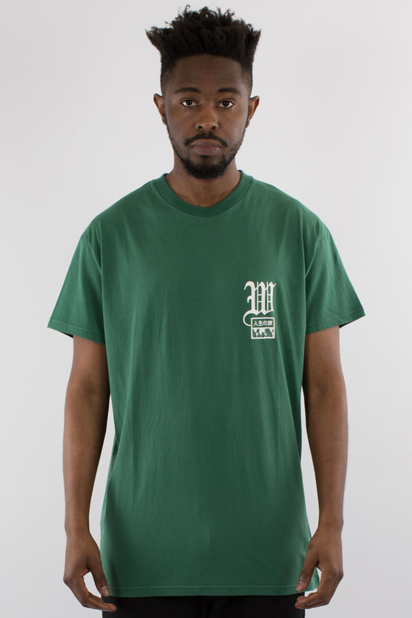 PROMISE CUSTOM FIT TEE - FOREST GREEN