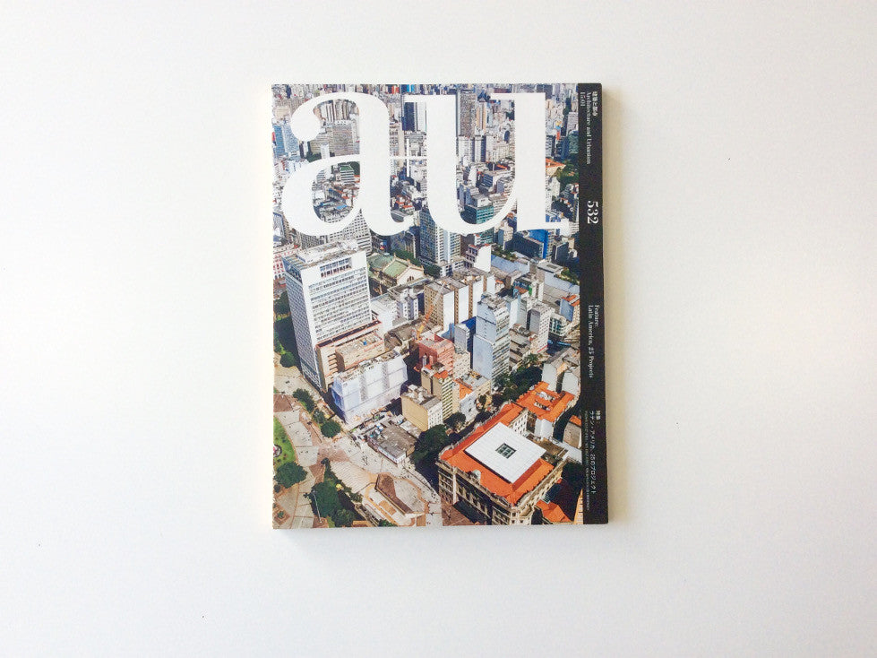 a+u 532: Latin America, 25 Projects Cover